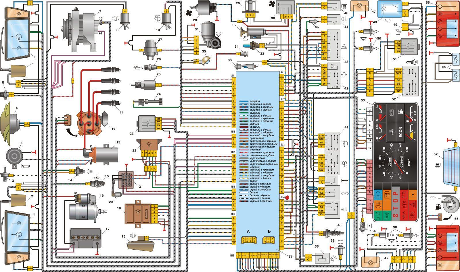 Схема электрооборудования автомобиля ВАЗ21093 ВАЗ21099