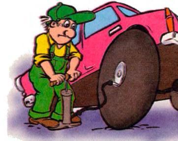 термобелье проверка давления в шинах пожарного автомобиля физической нагрузке обычном
